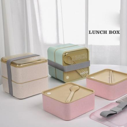 Ланч-бокс из эко материала Lunch Box 1400 ml, бежевый